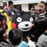 mascot for community