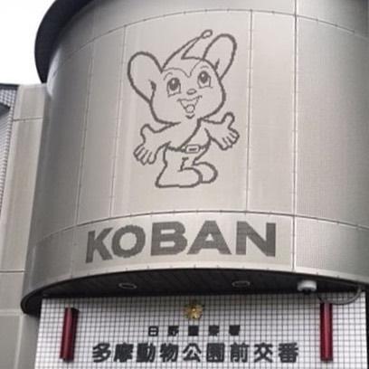 gambar pipo kun ada di sebuah bangunan