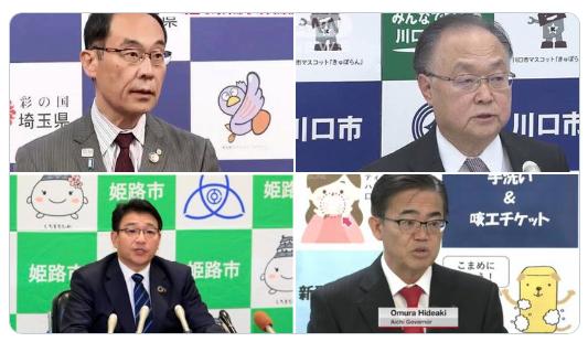 penampakan maskot dibalik press conference terkait covid di jepang